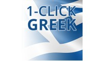 1-Click Greek Full Translation for Opencart 2.0