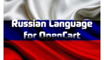 Russian language 1.5.6.4