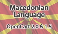 Complete Macedonian Translation for OpenCart 2.0 and 1.5