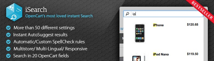 iSearch - Instant, Responsive, Auto-Complete, Suggestion Search