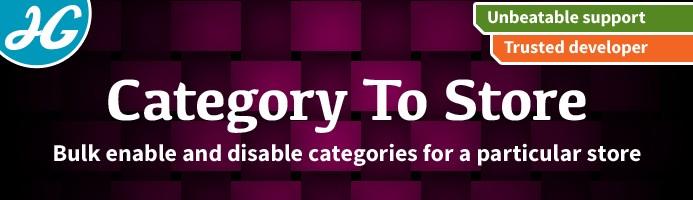 Bulk add categories to store 1.5.X