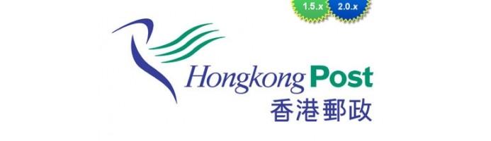 Hong Kong Post (hkpost) Live Rates 1.5.x/2.x