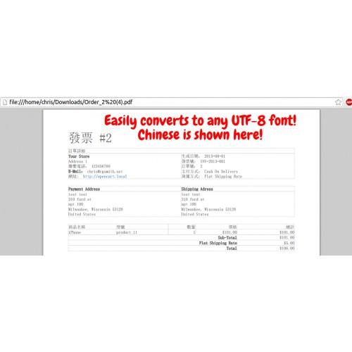 opencart user guide pdf 1.5