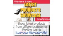 Latest Products from Certain Categories