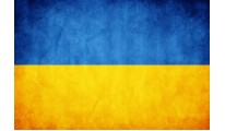 Ukrainian Language