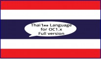 Thai / ไทย for OC1.x Full version