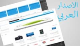 """""""Arabic"""" Version الاصدار الع.."""