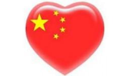 Simplified Chinese Language Pack (简体中文..