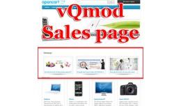 vQmod Sales page - Landing page