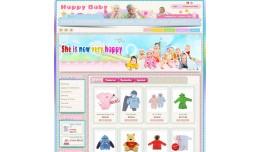 Baby Shop - Basic