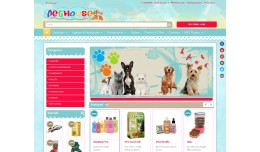 a Pet Shop - Animal shop