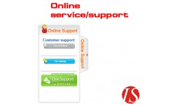 Sliding Online Service-Support for 1.5.x.x