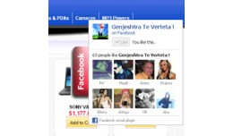 Integrate Facebook Module