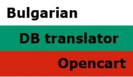 Bulgarian Database Translator