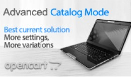 Advanced Catalog Mode