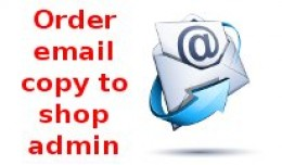 Exact Order Mail Copy to Admin