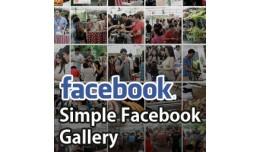 Simple Facebook Gallery