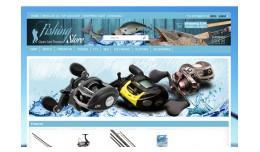 Fishing Store Blue Theme
