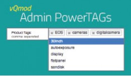 Admin PowerTAGs (Autocomplete)