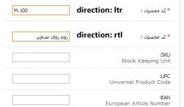 Input Direction By Writing Language