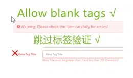 allow blank tags 标签允许留空 for 2.0.x