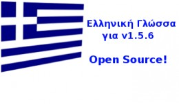OpenCart Greek Language Translation 1.5.6