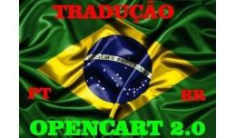 Tradução Português Br