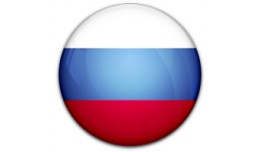 Русский перевод - Russian language..