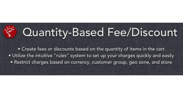 (1.5.x) Quantity-Based Fee/Discount
