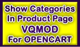 Show Categories In Product Page (vQmod)