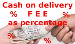 Cash On Delivery Fee / COD Fee as Percentage