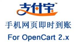 Alipay Wap (Mobile) Payment 支付宝手机网�..