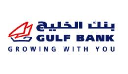 Gulf Bank Payment Gateway