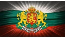 Bulgarian language for opencart 1.5.6