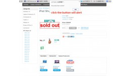 sold_out_module