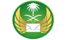 Saudi Post Shipping شحن البريد السع..