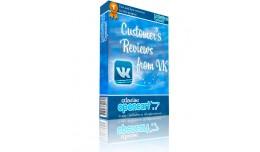 Module «Customer's Reviews from VK» v.1.0 for ..