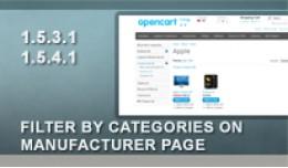 Filter by categories on manufacturer page v.1.0.
