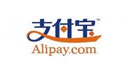 Alipay支付宝