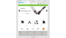 E-cigarette responsive and RTL
