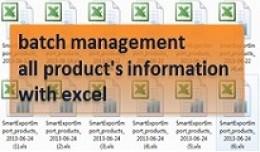 Smart Export/Import(VQMOD)