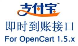 Alipay Direct Payment Gateway 支付宝即时到..