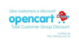 Total Customer Group Discount