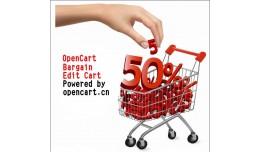 Live Price Update/Edit Customer's cart(VQMOD)