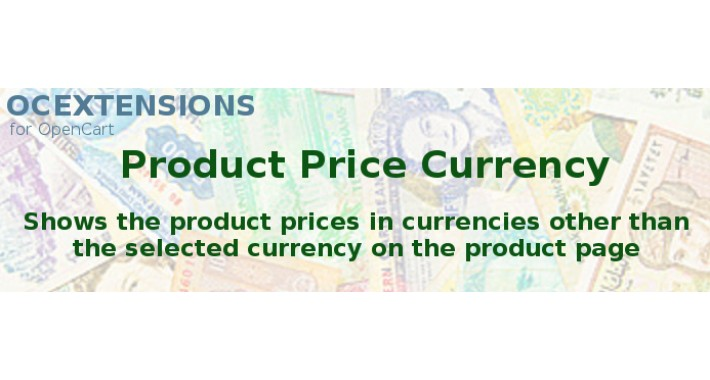 Product Currency