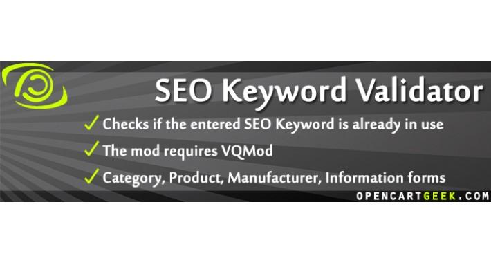 SEO Keyword Validator (is your keyword unique?)