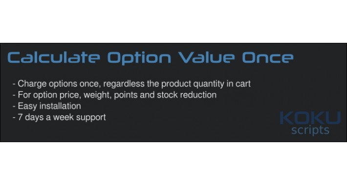 Calculate option value once