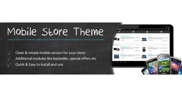 Mobile Store Theme