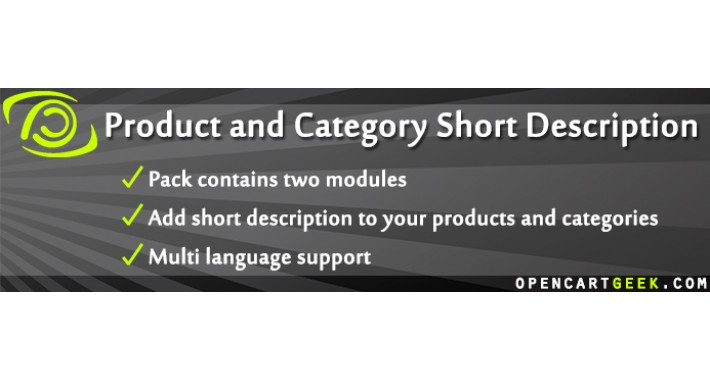 Product and Category Short Description (2in1 Pack)