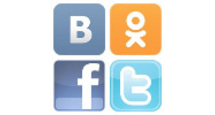 Authorization through Vkontakte, Facebook, Odnoklassniki,Twitter